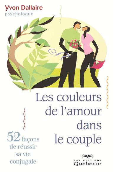 img couleur amour couple 1